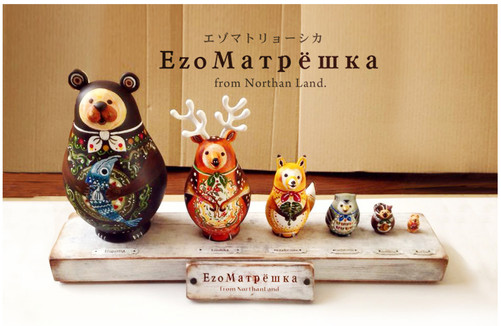 EzoMat02.jpg