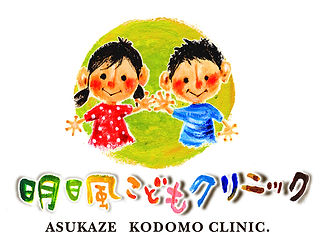 asukaze04.jpg