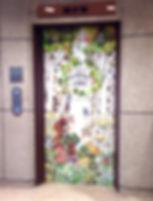 hiroshimamitsukoshi06.jpg