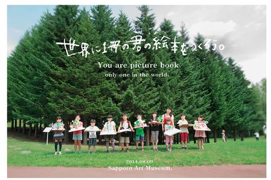 happytreeproject02.jpg