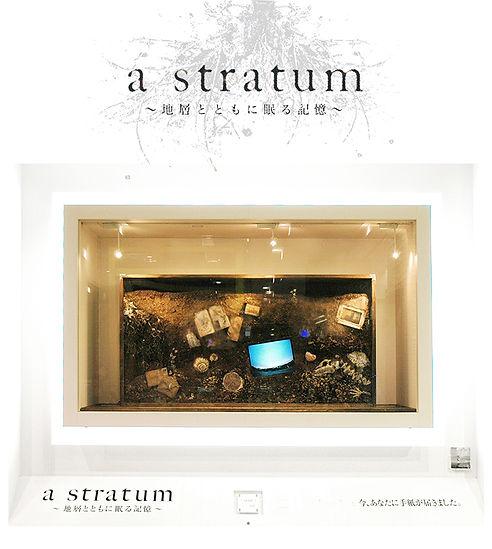 a stratum01.jpg