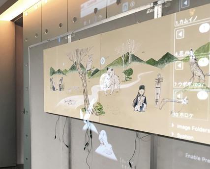 interactive wall / インタラクティブウォール