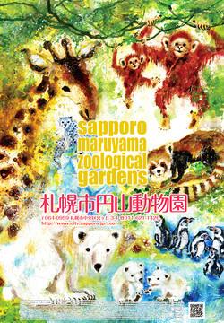 maruyama zoo poster design