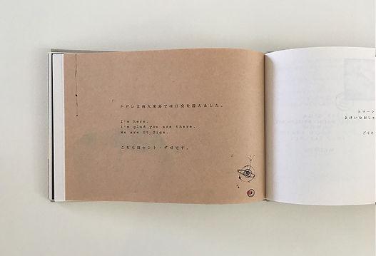 stgiga-book04.jpg
