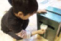 asumori-k14.jpg