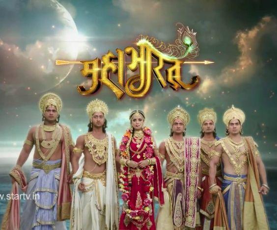 Mahabharat | Emon Roy