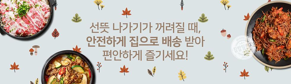 메인배너-01.png