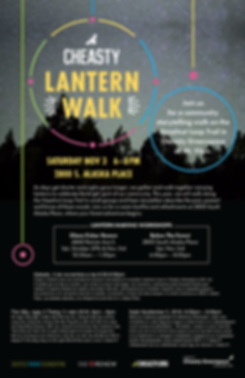 LanernWalk2018-poster-print.png