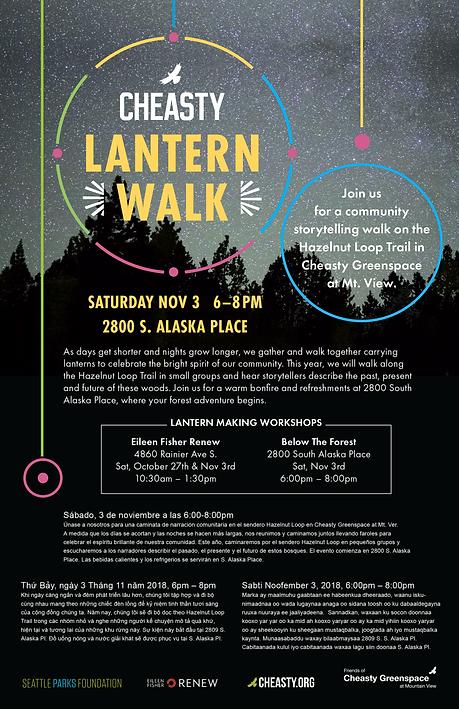 LanernWalk2018-poster-print.png