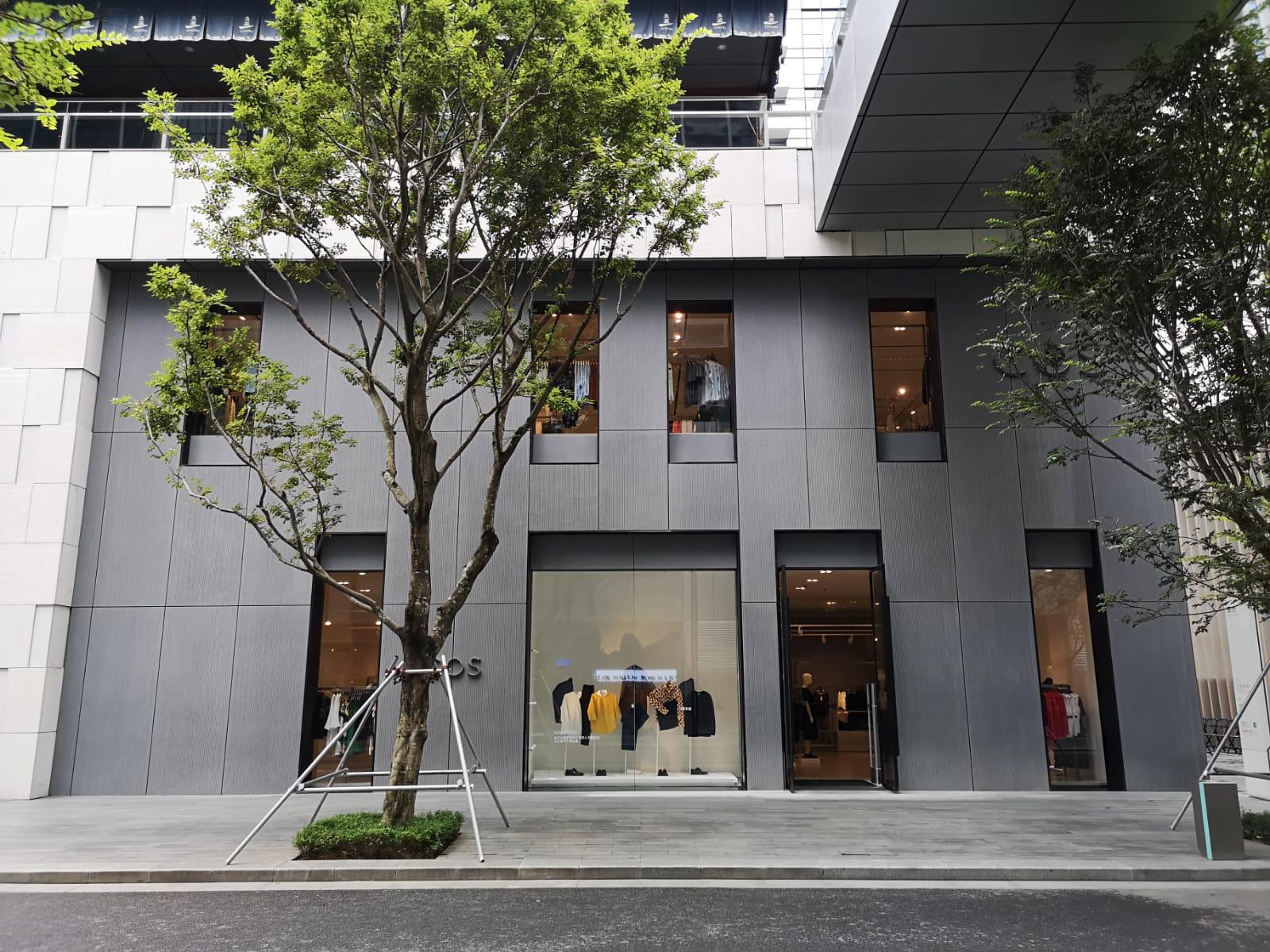 COS Flagship Store Shenzhen