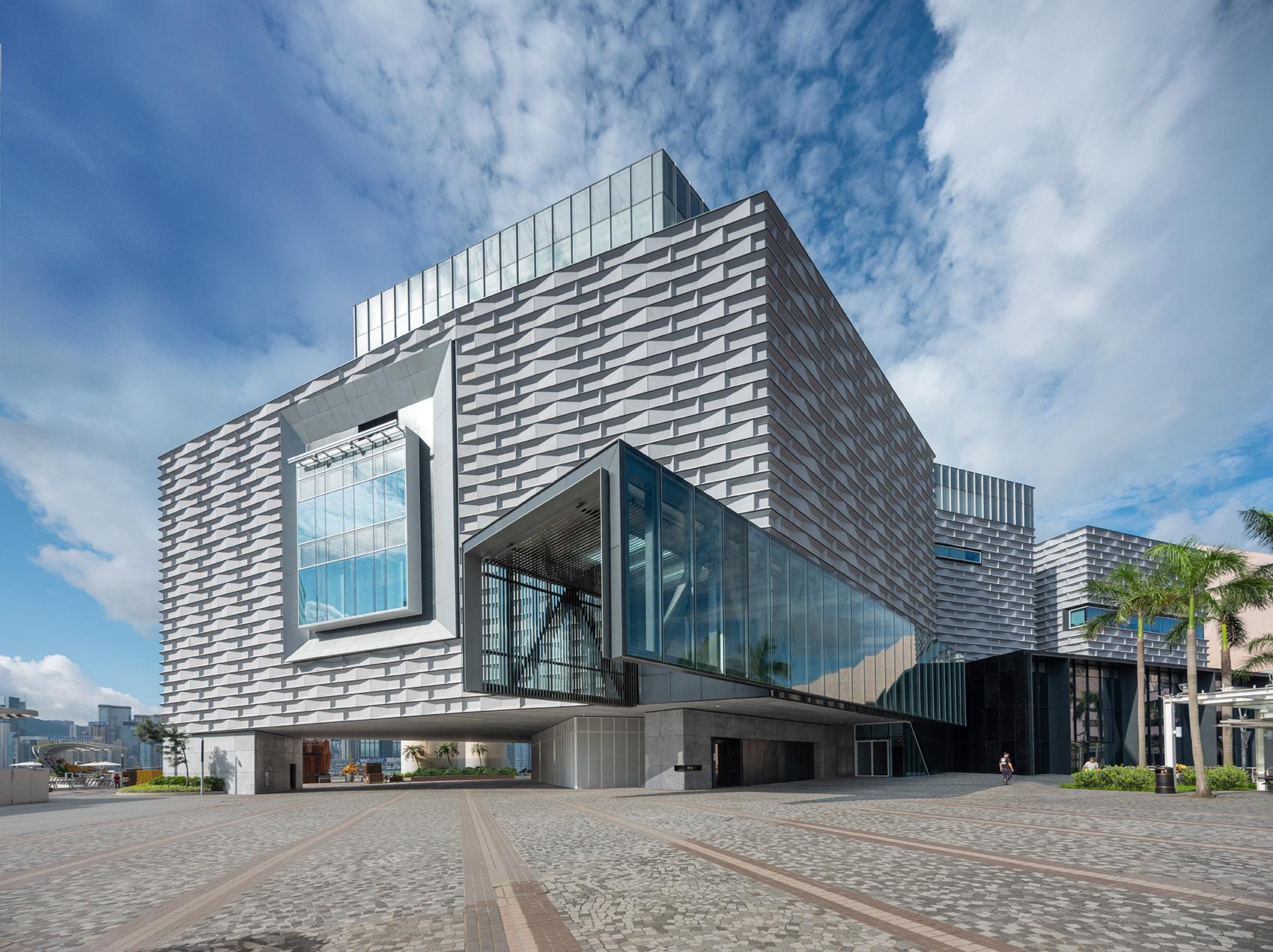 HK Museum of Art