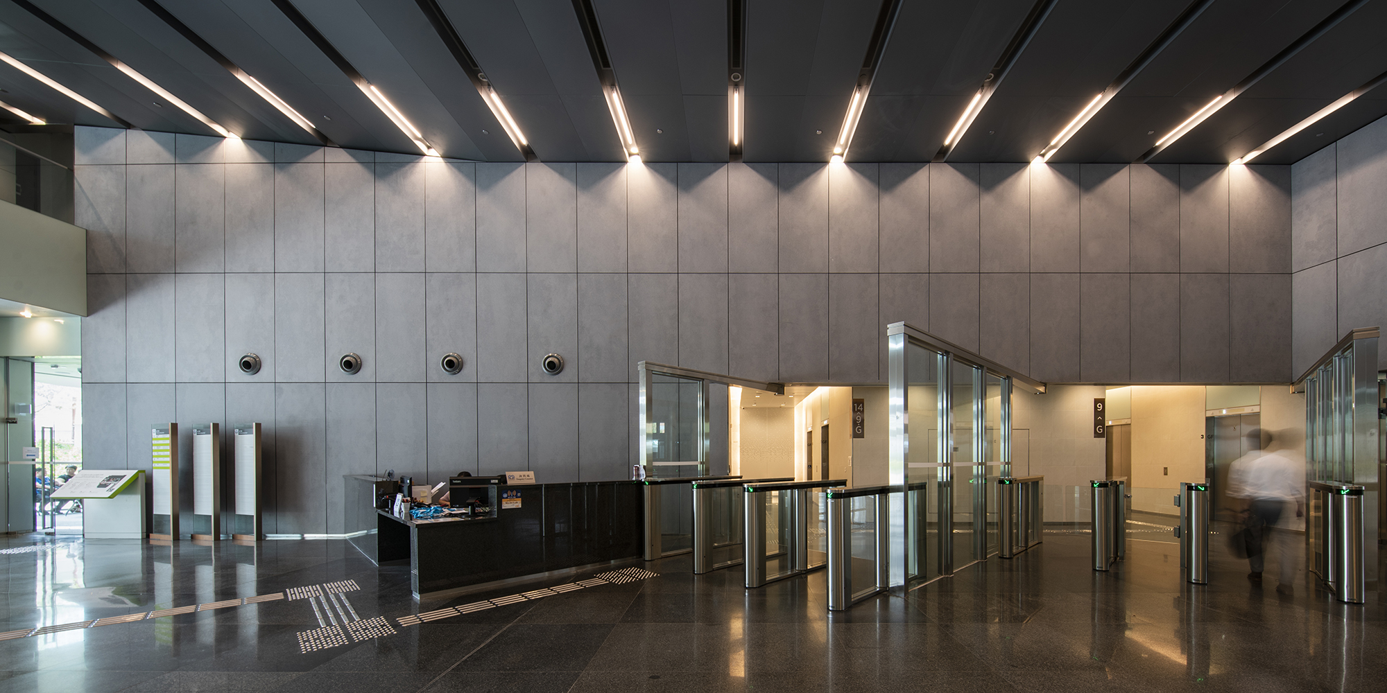 West Kowloon Government Office