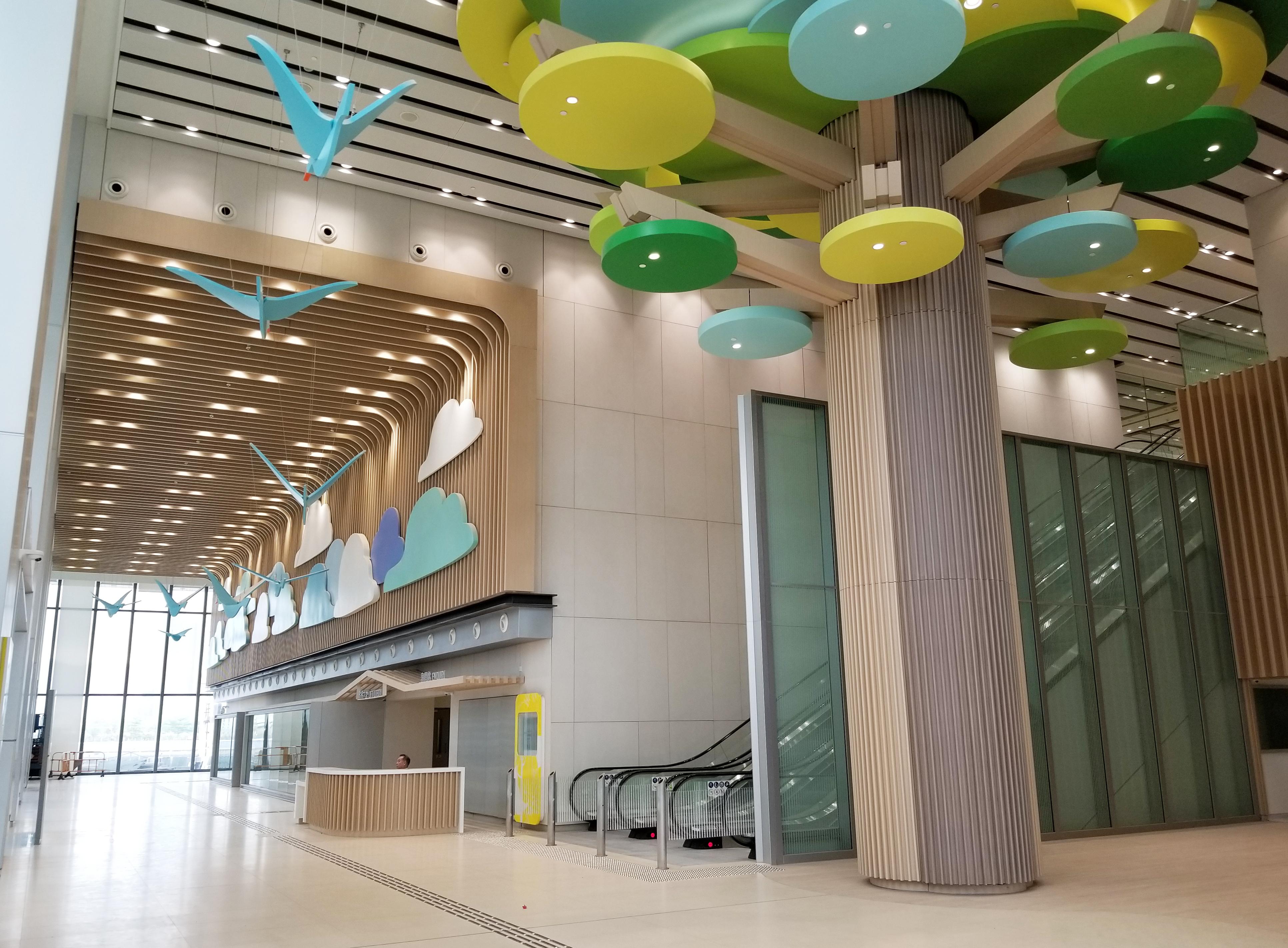 HK Children Hospital