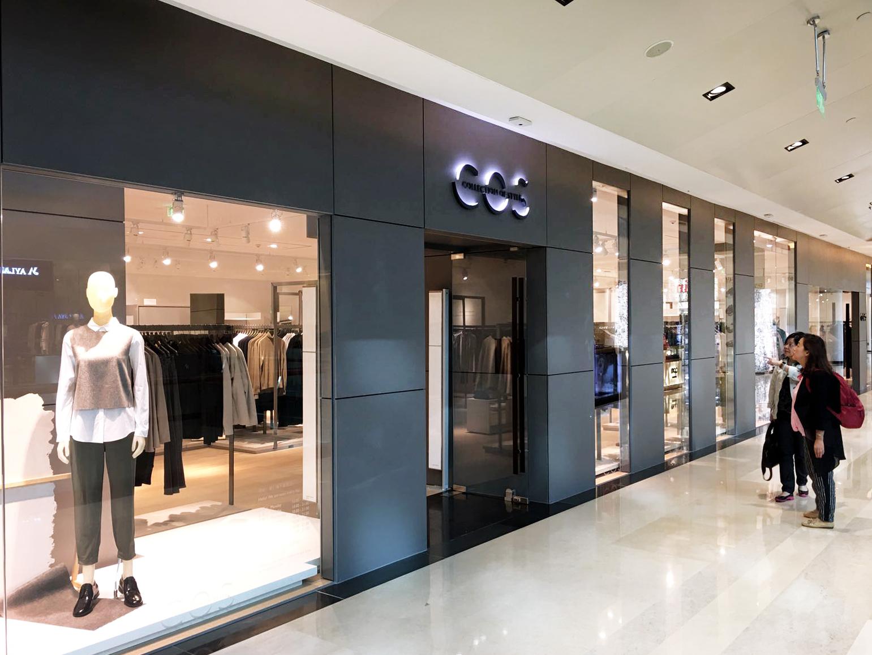 COS Shop Seasons Palace Beijing