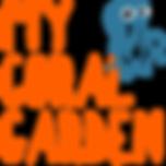 logo_coralgarden_carre_400.png