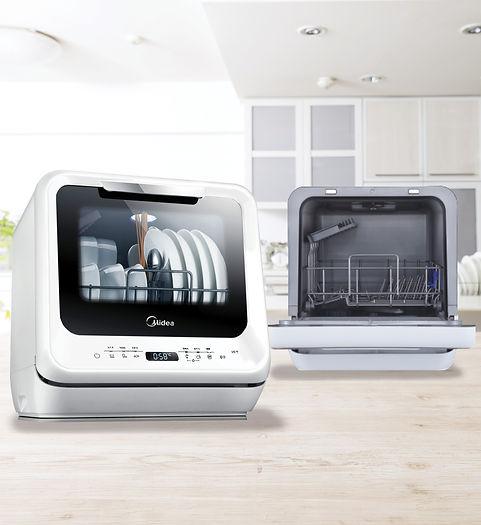 Mini Dishwasher Life Style Image.jpg