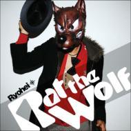 """Ryohei """"Rat the Wolf"""""""