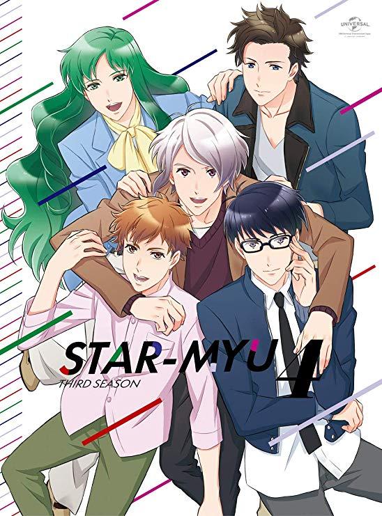 DVD/Blu-Ray 『スタミュ3』第4巻