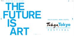 Tokyo Tokyo FESTIVAL