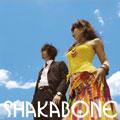 "shakabone ""Shakabone"""
