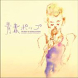 Cover Lover Project -青春ポップ-