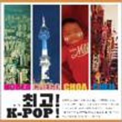 """3CP """"チェゴ! K-POP!"""""""