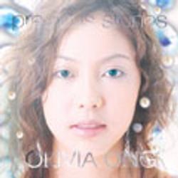 """Olivia Ong """"Precious Stones"""""""