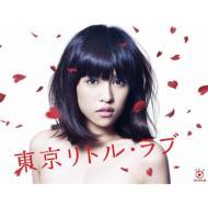 "DVD BOX  ""Tokyo Little Love"""