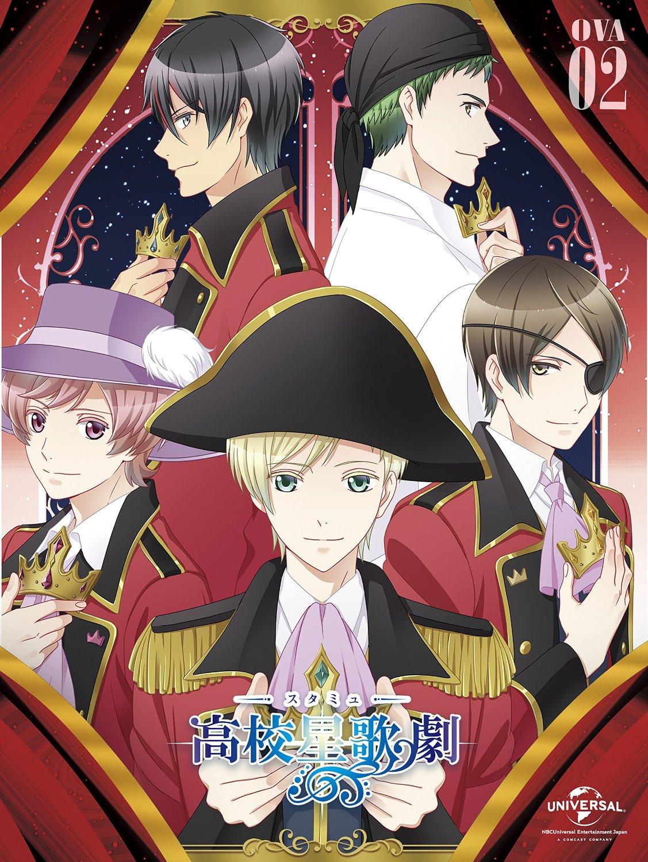 DVD/Blu-Ray 『スタミュ』OVA 第2巻