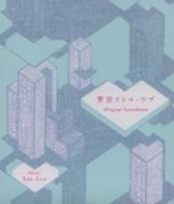 """Ken Arai """"Tokyo Little Love"""" OST"""