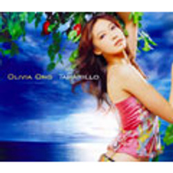 """Olivia Ong """"Tamarillo"""""""