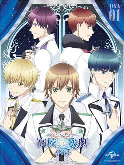 DVD/Blu-Ray 『スタミュ』OVA 第1巻