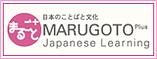 MARUGOTO_Plus_165x60.png