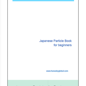 eBook: Japanese Particles Book for beginners