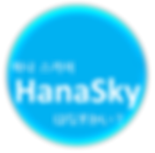 hanasky logo with words.png