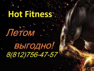 HotFitness