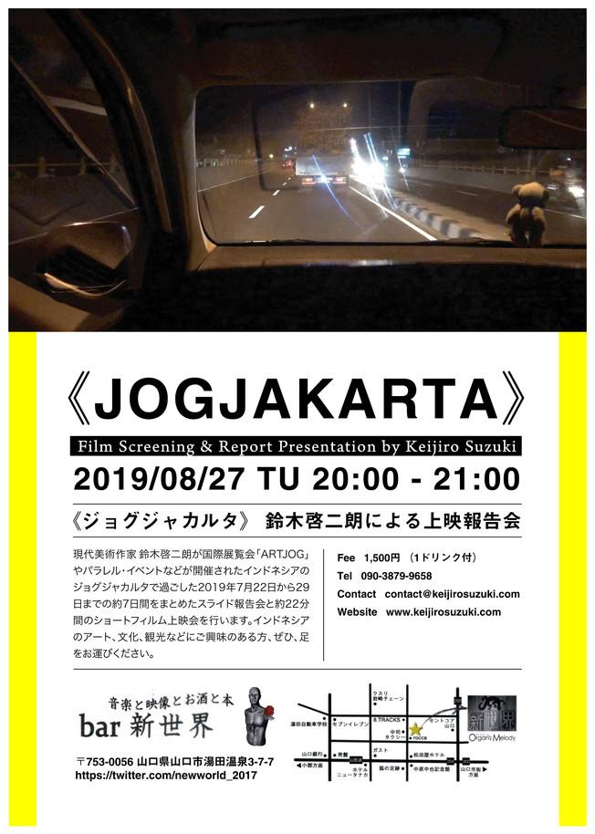 JOGJAKARTA_FLIER-01.jpg