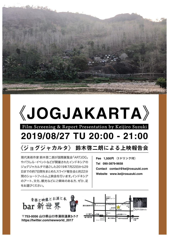 JOGJAKARTA_FLIER-03.jpg