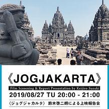 JOGJAKARTA_FLIER-05_edited.jpg