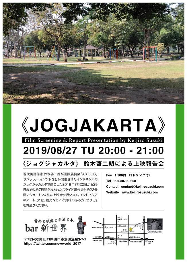 JOGJAKARTA_FLIER-04.jpg