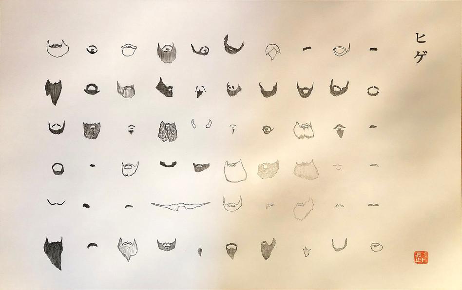 1.59_Beards_&_Mustaches_illustrations_tr