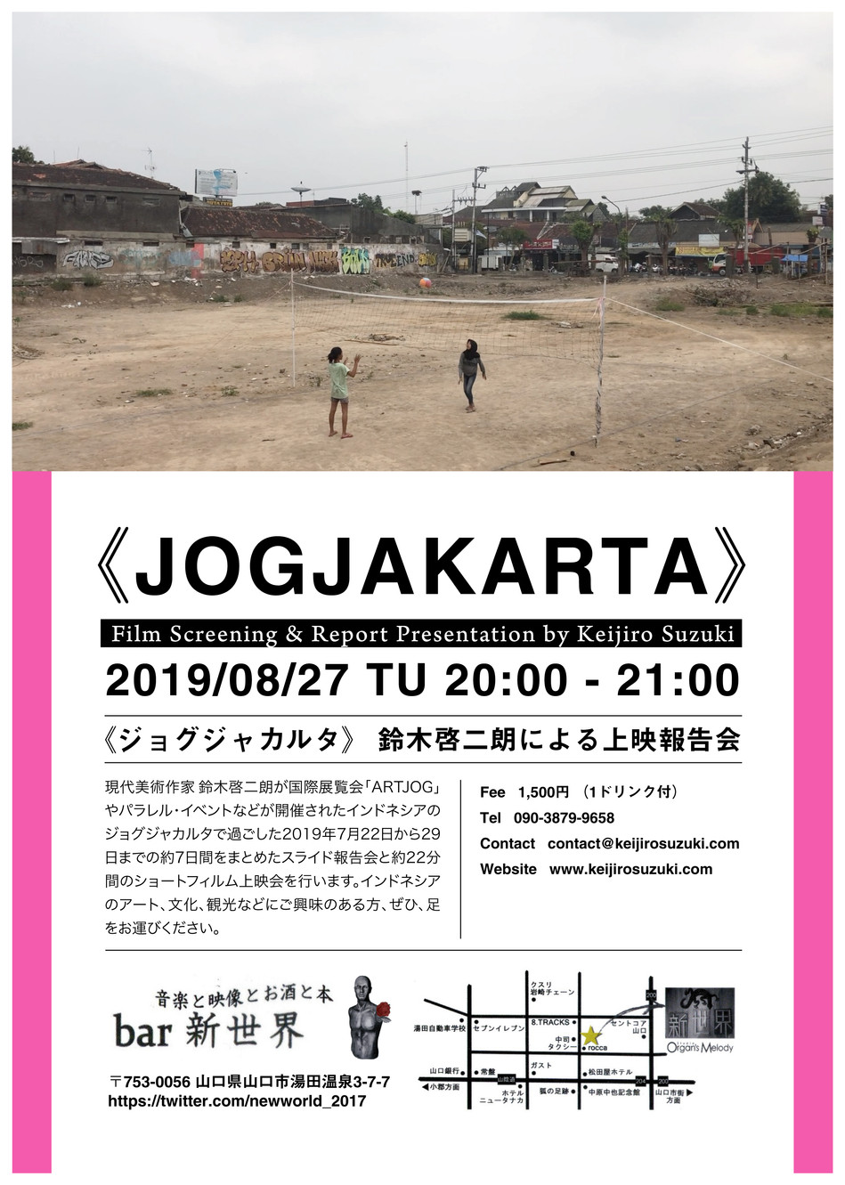 JOGJAKARTA_FLIER-02.jpg