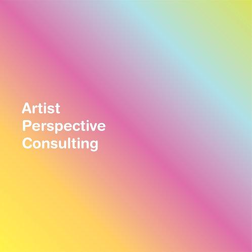 アーティスト視線のコンサルティング(1時間) /Artist Perspective Consulting (1hour)