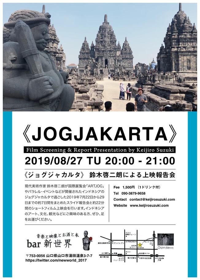 JOGJAKARTA_FLIER-05.jpg