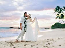 Maui Boutique Beach Wedding Package.jpg