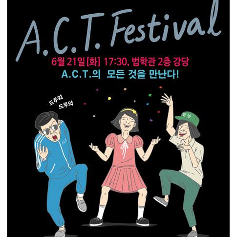 ACT 포스터