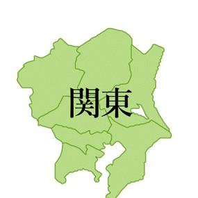 関東のアースデイを見る Kanto