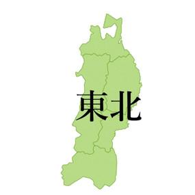 東北のアースデイを見る Tohoku