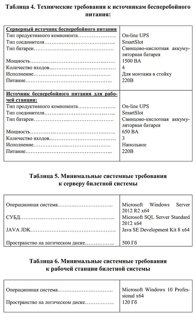 table_03.jpg