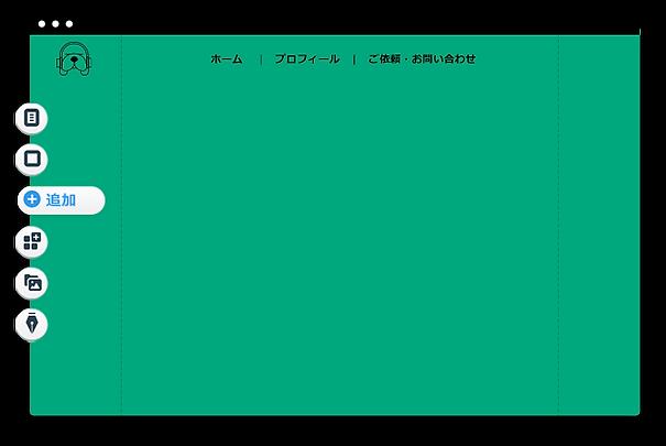 Wix エディタの編集画面で、ドラッグ&ドロップの操作でポートフォリオサイトに画像を追加している様子